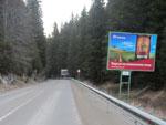 позиция IV-11.1 билборд комплекс Пампорово