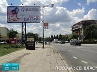 Мегаборд 8х4 бул. централен в к.к. Слънчев Бряг с-у диско Орандж