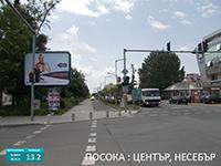 Билборд Слънчев Бряг на бул. централен преди поликлиниката срещу супермаркета и бизнес центъра
