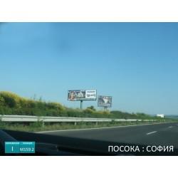 M-159.2 Мегаборд вход Бургас преди отбивката за Лукойл Нефтохим
