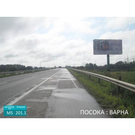 MS-201.1 Мегаборд автомагистрала Хемус, изход София