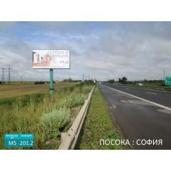 MS-201.2 Мегаборд автомагистрала Хемус, вход София