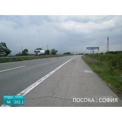 M-202.1 Мегаборд автомагистрала Хемус, вход София