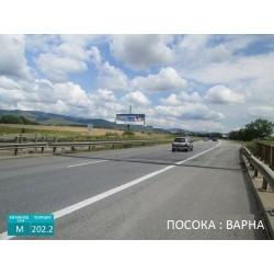 M-202.2 Мегаборд автомагистрала Хемус, изход София