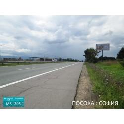 MS-205.1 мегаборд автомагистрала Хемус, вход София