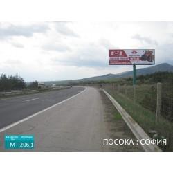 M-206.1 Мегаборд автомагистрала Хемус, вход София