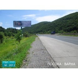 M-207.2 Мегаборд автомагистрала Хемус, изход София