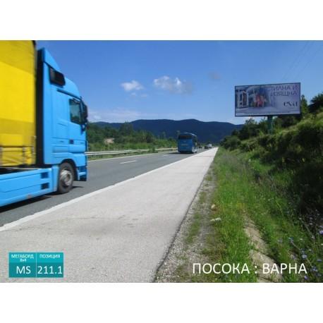 MS-211.1 Мегаборд автомагистрала Хемус, след Ботевград