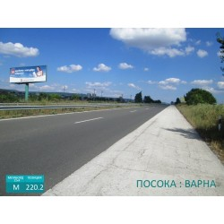 M-220.2 Мегаборд автомагистрала Хемус, вход Варна