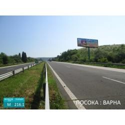 M-216.1 Мегаборд автомагистрала Хемус, вход Варна