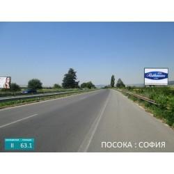 II-63.1 Билборд автомагистрала Хемус, изход Варна