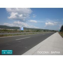 II-63.2 Билборд автомагистрала Хемус, вход Варна