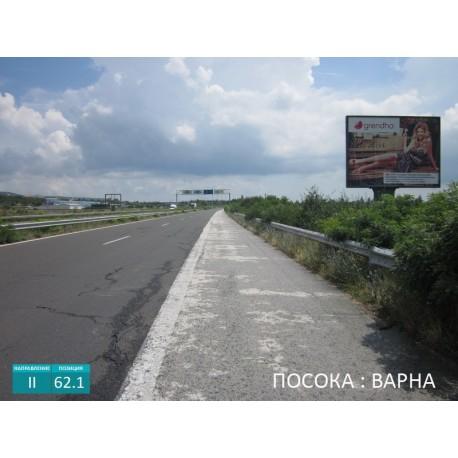 II-62.1 Билборд автомагистрала Хемус, вход Варна