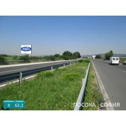 II-62.2 Билборд автомагистрала Хемус, изход Варна