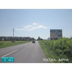 II-45.1 Билборд изход Добрич от Варна, след КПП КАТ