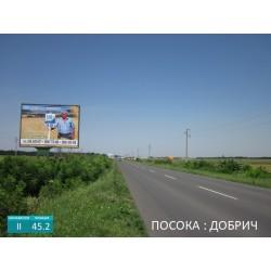 II-45.2 Билборд вход Добрич от Варна, преди КПП КАТ