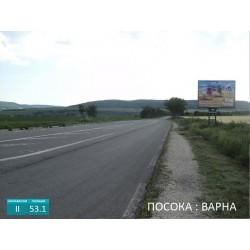 II-53.1 Билборд вход Варна, разклон за с. Кранево и Албена