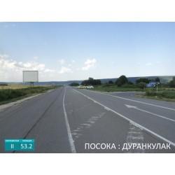 II-53.2 Билборд изход Варна, разклон за с. Кранево и Албена