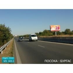Мегаборд на главен път Бургас - Слънчев Бряг на вход Бургас