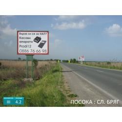 Билборд Бургас - Слънчев Бряг след Поморие в посока Ахелой