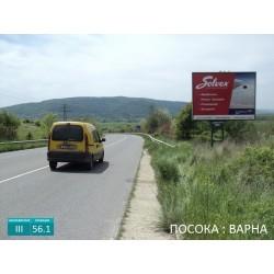 Билборд на главен път Бургас - Варна преди Обзор в посока Слънчев Бряг