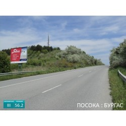 Билборд на главен път Бургас - Варна след Обзор в посока Бяла