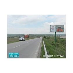 Мегаборд на главен път Бургас-Варна на вход на Старо Оряхово от Варна