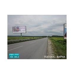Мегабор на главен път Бургас - Варна след Старо Оряхово в посока Варна
