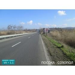Билборд между Бургас и Черноморец
