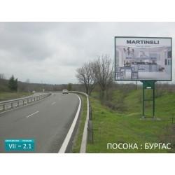 Билборд вход Бургас от Черноморец преди Рибарско селище