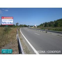 Билборд вход Бургас от Созопол след Рибарско селище