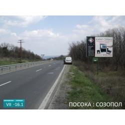 Билборд вход Бургас преди Атия в посока Созопол.