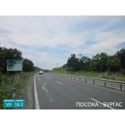 Билборд вход Бургас след Атия в посока Бургас.