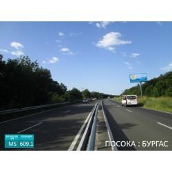 Мегаборд вход Бургас след Атия в посока Бургас