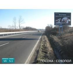 Билборд вход Черноморец след Атия в посока Созопол.