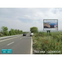 Билборд след Черноморец главен път Бургас - Созопол