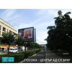 Билборд централен бул. В Слънчев Бряг срещу поликлиниката и х-л Оазис