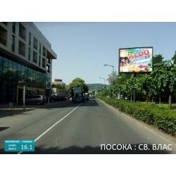 Билборд в Слънчев Бряг на централния бул. пред Булбанк в посока Влас