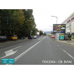 Билборд на централния булевард в Слънчев Бряг пред Авеню Център