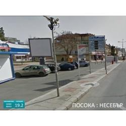 Билборд Слънчев Бряг в началото на Централна Алея в посока Несебър