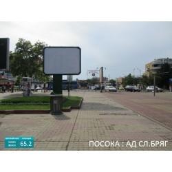 Билборд централна алея Слънчев Бряг първия борд пред АД в градинката