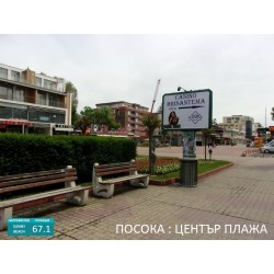 Билборд в Слънчев Бряг пред централен вход на Кубан на централна алея