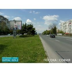 029.2 Билборд Бургас бул.Стефан Стамболов