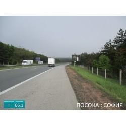 I-66.1 Билборд автомагистрала Тракия, вход София