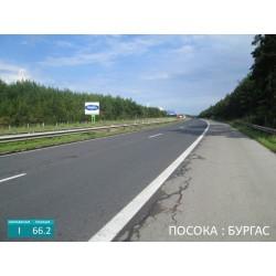 I-66.2 Билборд автомагистрала Тракия, изход София