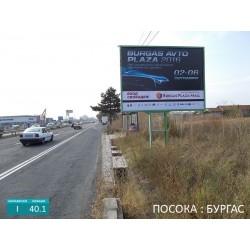 I-40.1 Билборд вход Бургас от София преди КПП КАТ