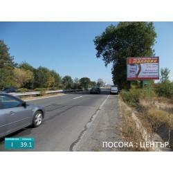 I-39.1 Билборд вход Бургас от София преди КПП КАТ