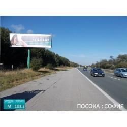 M-103.2 Мегаборд автомагистрала Тракия, вход София