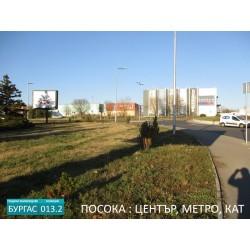 Билборд в Бургас в кръговото до КАТ в посока вход Бургас от София.