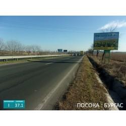I-37.1 Билборд вход Бургас от София след Ветрен
